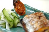 タチウオの塩焼きの作り方3