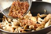 ツナとキノコのガーリック炒めの作り方2