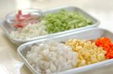 根菜とキャベツのミルクスープの下準備1