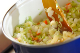 根菜とキャベツのミルクスープの作り方1