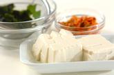 キムチと豆腐の冷スープの下準備1