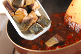 サバのみそ炒めの作り方3