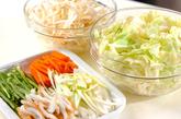 野菜炒めの下準備1