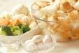 チーズフォンデュの下準備3