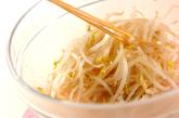 ゆでモヤシのゴマ酢和えの作り方1