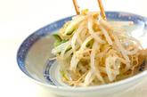 ゆでモヤシのゴマ酢和えの作り方2