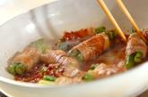 豚肉のアスパラ巻きの作り方4