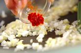 小松菜マーボーの作り方1