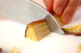 干し芋エッグパイの下準備1
