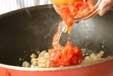 フワフワ卵ピリ辛ソースの作り方3