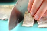 サバのコチュジャン煮の下準備1