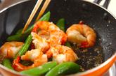 スナップエンドウとエビの炒め物の作り方1