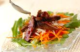 菊菜のステーキサラダの作り方3
