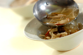 キノコとゴボウのジンジャースープの作り方5