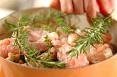 鶏肉と野菜の蒸し焼きの作り方3