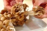 鶏肉と野菜の蒸し焼きの作り方2