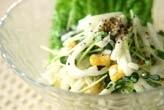 大根とコーンのサラダ