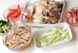 ゴボウの辛味炒めサラダの下準備1