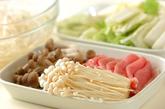 豆腐鍋の作り方1