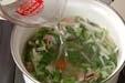 ベーコンのスープの作り方2