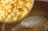 ソラ豆チャーハンの作り方2