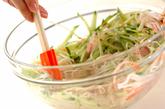 ツナマヨ素麺サラダの作り方1