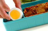 酢漬け卵の作り方2