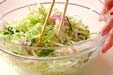 大根とセリのサラダの作り方1