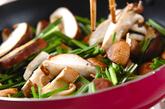 シイタケの中華炒めの作り方1
