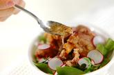 カリカリ豚肉のサラダ仕立ての作り方2