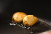 パプリカのシンプル炒めの作り方1