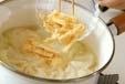 玉ネギと油揚げのみそ汁の作り方1