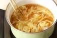 フワフワかきたま汁の作り方2