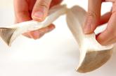 エリンギのサッと炒め山椒風味の下準備1