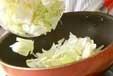 野菜炒め・ゴマ風味の作り方2
