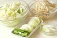 野菜炒め・ゴマ風味の下準備1
