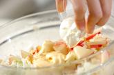リンゴ入りポテトサラダの作り方2