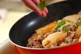 豚肉と長芋のエスニック炒めの作り方2