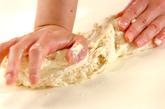 ベーコン&ペッパー食パンの作り方3