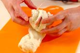 ベーコン&ペッパー食パンの作り方9