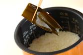 巻き寿司(恵方巻き)の下準備1