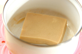 巻き寿司(恵方巻き)の作り方2