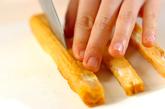 巻き寿司(恵方巻き)の作り方3