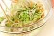 中華春雨サラダの作り方2