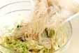 中華春雨サラダの作り方1