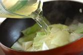 豚キャベツの蒸し煮ご飯の作り方2