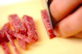 スナップエンドウと切干大根の梅風味和えの作り方1