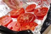 焼きトマトのカプレーゼの作り方2