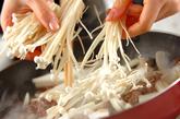 すき焼き風粥の作り方3