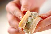 タケノコのエビはさみ揚げの作り方1